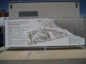 План музея 35-я Береговая батарея